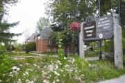 Mutlicultural Heritage Centre