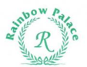Rainbow Palace Restaurant